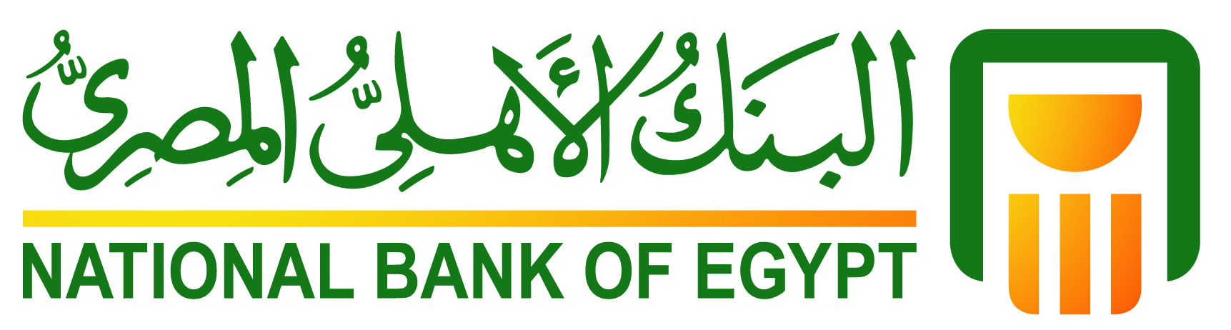 National Bank Of Egypt logo