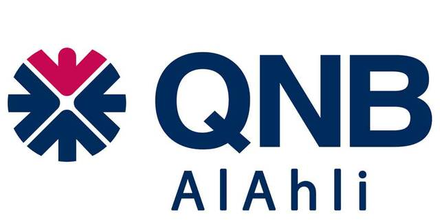 Qatar National Bank AlAhli (QNB) logo