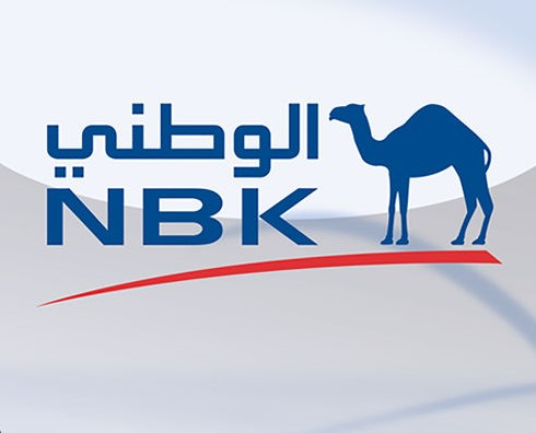 National Bank Of Kuwait NBK logo